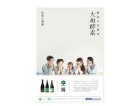2014系列形象海報-PEEP Film STUDIO