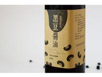 禾園梅舖 黑豆醬油|2016年-YUN
