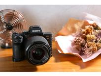 SONY無反相機 A73 FE28-70 商業攝影 | 商品攝影 | 精品攝影-KINO Studio 奇諾影像