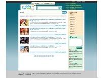 YU payIdo媒合網-翔逸資訊