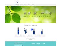 伊綺美官方網站&購物網站(響應式購物網站)-翔逸資訊