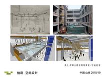 棗庄 商辦大樓前期規畫案 /中庭提案-佳順興空間設計