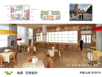 棗庄 商辦大樓前期規畫案 /餐廳提案-佳順興空間設計
