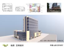 棗庄 商辦大樓前期規畫案 /外觀提案-佳順興空間設計