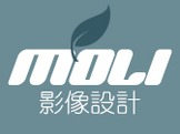 MOLI影像設計