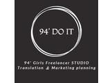 94' Do It Studio