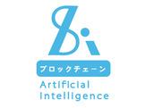 亞洲人工智能股份有限公司