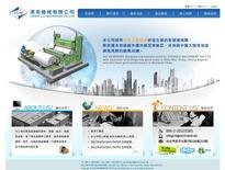 企業形象網-智慧網科技(網站設計及SEO關鍵字排名)