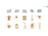 icon設計-湜燃設計美學