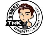 TMK影音廣告設計
