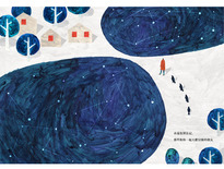 插畫-03-水止網路科技 ShuizTech