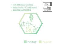 健康美容LOGO設計-泠塵工作室