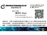 棨汯有限公司 - Hoya