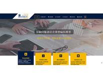 昇銳科技企業形象網站-莎菲雅網頁設計工作室