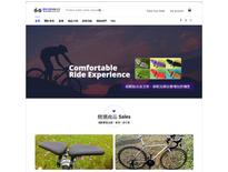 易奇單車坐墊購物網站-莎菲雅網頁設計工作室