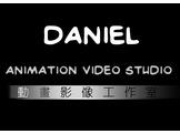 daniel影像工作室