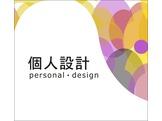 Personal.design