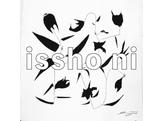 issho ni