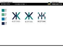 柯達企業有限公司/KOTAK(競標作品)-崇瀚數位創意設計工作室