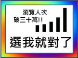 ❤博奕、LineBot直播❤網站開發達人
