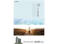 LOGO/名片/海報/包裝/CIS視覺設計/房地產企劃設計06-宇佐設計