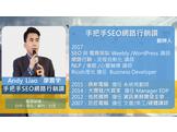 精準網路行銷-專業RWD網站企劃